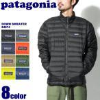 パタゴニア PATAGONIA ジャケット ダウン セーター メンズ