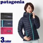 パタゴニア PATAGONIA ジャケット ダウン セーター フーディ レディース