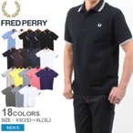 【メール便可】フレッドペリー ポロシャツ メンズ M3600 スリムフィット ツインティップ FREDPERRY 鹿の子 ワンポイント 月桂樹 ボタン