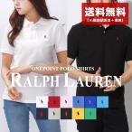POLO RALPH LAUREN ポロ ラルフローレン ポロシャツ ワンポイント 半袖ポロシャツ メンズ レディース