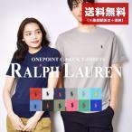 POLO RALPH LAUREN ポロ ラルフローレン Tシャツ ワンポイント クルーネック 半袖Tシャツ メンズ レディース