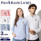 ポロ ラルフローレン POLO RALPH LAUREN  カジュアルシャツ ビックポニー オックスフォード ボタンダウンシャツ メンズ レディース