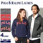 ショッピングポロ ポロ ラルフローレン POLO RALPH LAUREN パーカー テリー ニット パーカー メンズ レディース