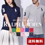 POLO RALPH LAUREN ポロ ラルフローレン ポロシャツ ビッグポニー ポロシャツ メンズ レディース