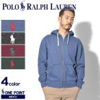 (店内全品クリアランス) POLO RALPH LAUREN ラルフローレン パーカー メンズ ワンポイント パーカー 710565296