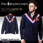 ポロ ラルフローレン POLO RALPH LAUREN ポロシャツ メンズ 長袖