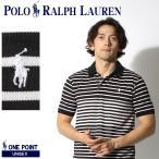 Yahoo!Z-CRAFT ヤフーショッピング店(最大500円OFF!割引クーポン配布中) ポロ ラルフローレン POLO RALPH LAUREN ワンポイント ボーダー ポロシャツ メンズ レディース