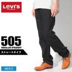 リーバイス LEVI S RED TAB 00505-0260 レギュラー ストレート ジーンズ メンズ