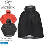 ARC'TERYX アークテリクス ジャケット アルファ SV 18082 メンズ アウトドア クライミング 登山 防寒 防水 防風