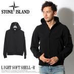 ストーン アイランド STONE ISLAND ライト ソフトシェル ジャケット メンズ