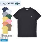 (SALE価格) (メール便送料無料) ラコステ 半袖Tシャツ メンズ S/S Tシャツ レギュラーフィット LACOSTE TH6709  黒 白 半袖 父の日