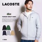 (ポイント10%) ラコステ パーカー メンズ フード付き 軽量バイマテリアル スウェットシャツ LACOSTE SH1551-00 ブラック 黒 ネイビー