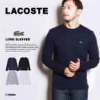 (ポイント15%) ラコステ 長袖Tシャツ ロンT メンズ ロングスリーブ クルーネック Tシャツ LACOSTE TH2040-00 ブラック 黒 ホワイト 白 グレー