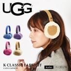 UGG アグ 耳あて キッズ クラシック イヤーマフ K CLASSIC EARMUFF 17409 ジュニア 子供 クリスマス