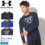 アンダーアーマー UNDER ARMOUR Tシャツ ベースボール トレーニング 長袖Tシャツ メンズ