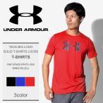 アンダーアーマー Tシャツ テックビッグロゴソリッドTシャツルーズ 1306073 メンズ レディース キッズ