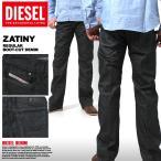 (プレミアム会員限定価格) ディーゼル DIESEL ジーンズ ZATINY レギュラー ブーツカット デニム 30レングス 32レングス メンズ