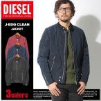 ディーゼル DIESEL ジャケット J EDG CLEAN JACKET 00SNL7 0NAKM 42M 81E 900 メンズ