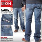 ディーゼル DIESEL ZATINY レギュラー ブーツカット デニム  32レングス メンズ
