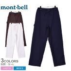 モンベル ロングパンツ メンズ レディース O.D.サムエ イージーパンツ MONTBELL 2105231 ホワイト 白 ブラウン ブルー ボトムス