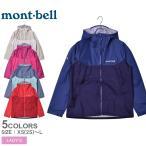 モンベル ジャケット レディース サンダーパス ジャケット MONTBELL 1128636 ホワイト 白 ピンク レッド グレー ブルー ブランド
