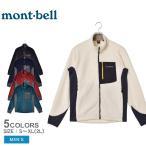 モンベル アウター メンズ クリマエア ジャケット MONTBELL 1106690 ブラック 黒 ホワイト 白 ブルー 青 ネイビー レッド 赤