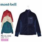 モンベル アウター レディース クリマエアジャケット MONTBELL 1106691 ネイビー 紺 レッド 赤 ベージュ ブルー 青 保温 運動