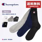 高袜 - チャンピオン CHAMPION 靴下 フルレングスソックス 3P メンズ  レディース