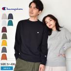 チャンピオン トレーナー メンズ クルーネック スウェットシャツ CHAMPION C3-Q001 ブラック 黒 ホワイト 白 レッド 赤 グリーン