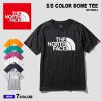 (メール便可)ザ ノースフェイス THE NORTH FACE Tシャツ 半袖 ショートスリーブカラードームティー NT32034 メンズ 半袖 プリント 新生活