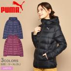 (半額以下) PUMA プーマ ダウンジャケット パッカブル ライト 853625 レディース ダウン アウター ジャケット 冬
