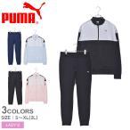 (半額以下) プーマ セットアップ レディース カラーブロック トレーニングスーツ PUMA 582867 ブラック 黒 ブルー 青 ピンク 上下セット 服 冬