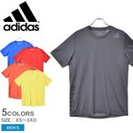(半額以下) (ゆうパケット可) アディダス Tシャツ 半袖 メンズ HEAT.RDY 3ストライプス ADIDAS GUU17 イエロー オレンジ 服