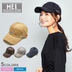 (期間限定ポイント15%) MEI メイ キャップ コーデュロイキャップ 191315 メンズ レディース 帽子 カジュアル