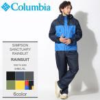 ショッピングコロンビア COLUMBIA コロンビア レインスーツ シンプソンサンクチュアリ レインスーツ PM0124 メンズ