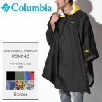 ショッピングポンチョ COLUMBIA コロンビア ポンチョ スペイパインズ ポンチョ PU1657 メンズ レディース
