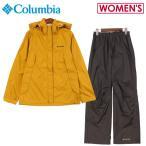 コロンビア COLUMBIA レインスーツ シンプソン サンクチュアリー ウィメンズ レインスーツ レディース