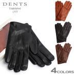 デンツ DENTS 手袋 グローブ メンズ 革 レザー シープスキン