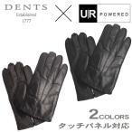 デンツ DENTS 手袋 グローブ メンズ 革 レザー シープスキン スマホ対応 防寒