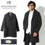 スコッチ アンド ソーダ SCOTCH&SODA ロング ニット カーディガン メンズ