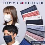 (セール価格) トミーヒルフィガー マスク 3枚セット カラー メンズ レディース 3パックマスク TOMMY HILFIGER 69J3659 ホワイト 白 ネイビー