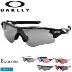 オークリー OAKLEY サングラス レーダーロックパス RADARLOCK PATH OO9206 メンズ スポーティ スポーツサングラス