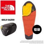 ザ ノース フェイス ノース・フェイス ノースフェース THE NORTH FACE 寝袋 ゴールドカズー メンズ レディース