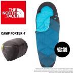 ザ ノース フェイス ノース・フェイス ノースフェース THE NORTH FACE 寝袋 キャンプ フォーター -7 メンズ レディース