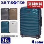(クーポンで500円OFF) SAMSONITE サムソナイト スーツケース ライトショック スピナー55 62764 メンズ レディース トラベル [大型荷物] 父の日