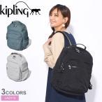 キプリング バックパック レディース ソウル KIPLING KI5210 ブラック 黒 リュックサック リュック バッグ カバン ブランド 鞄