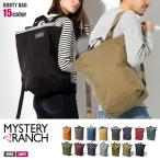 (決算セール価格) ミステリーランチ MYSTERY RANCH デイパック BOOTY BAG ブーティーバッグ メンズ レディース