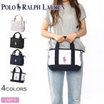 ラルフローレン トートバッグ スモール レディース 鞄 キャンバス ビッグポニー 刺繍 黒 白 ブランド ジッパー 小さめ ミニ