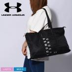 (割引クーポン配布中) アンダーアーマー UNDER ARMOUR トートバッグ フェイバリット メタリックトート 1352121 メンズ レディース バッグ かばん
