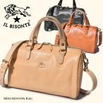 IL BISONTE イルビゾンテ ボストンバッグ レザー A2327 メンズ レディース 鞄 本革 バッグ ボストン かばん 旅行 出張